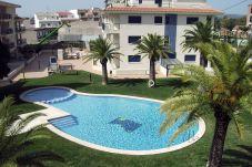 Apartamento para 4 personas con vistas al jardín