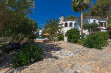 Villa de 2 habitaciones a 5 km de la playa