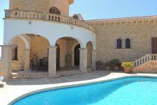 Villa de 4 habitaciones en Portocristo - Cala Mandia